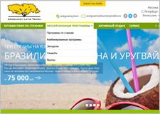 Шаблоны для Аraguaney- туристическая фирма по странам Латинской Америки
