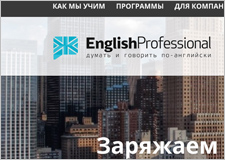 English Professional