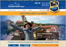 Europani — экскурсии из Праги и по Праге