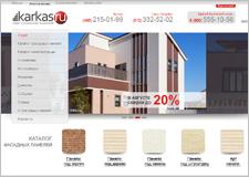 Шаблоны для «Фасады KNEW»